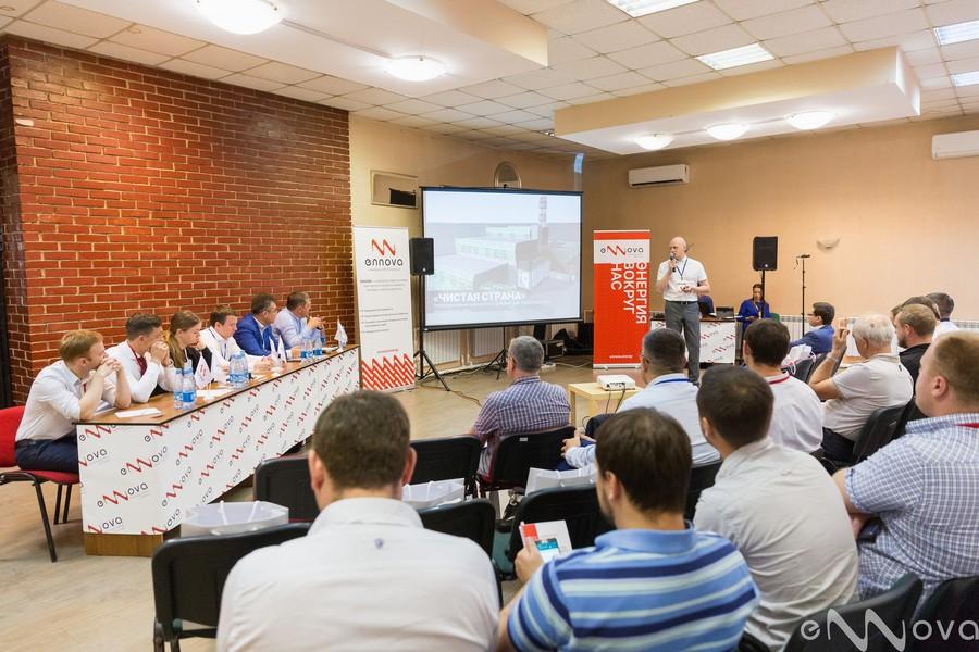 Участники форума обменивались информацией и идеями по оптимизации процесса проектирования энергетических объектов при реализации программы ДПМ-2