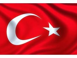 Министр торговли и министр промышленности и технологий Турецкой Республики станут почетными гостями ИННОПРОМ-2019