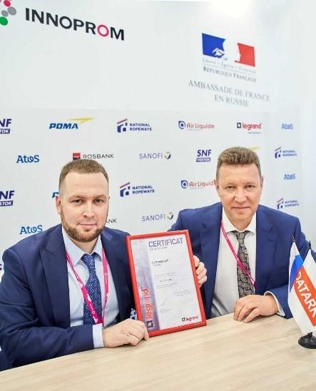 Группа Legrand заключила партнерское соглашение с компанией DATARK