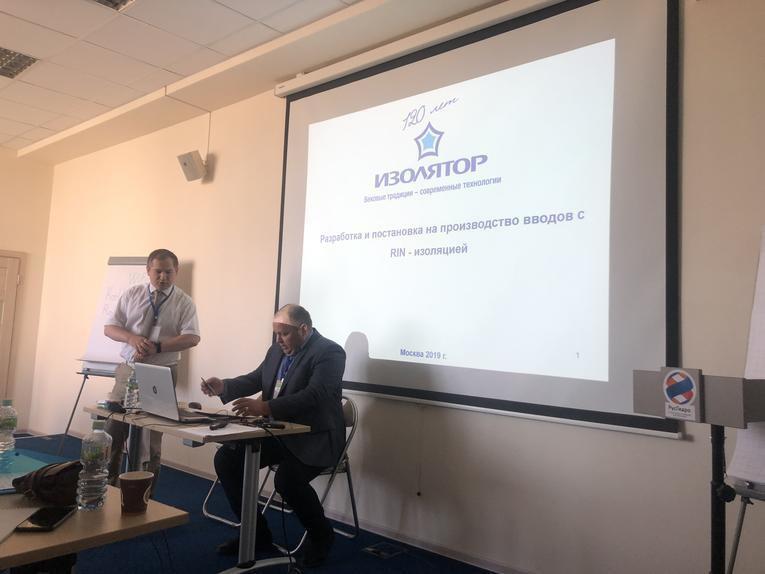 Дмитрий Машинистов отвечает на вопросы технических специалистов Группы «РусГидро»
