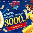 Онлайн-казино 777 Originals - азарт круглый год для геймеров из России