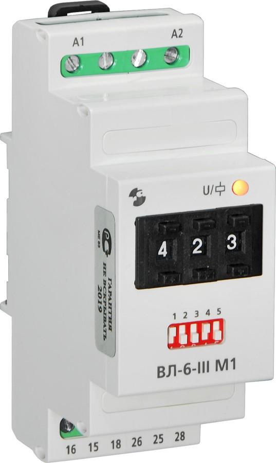 Компания «Реле и Автоматика» представляет новинки — реле времени ВЛ-6-II М1 и ВЛ-6-III М1