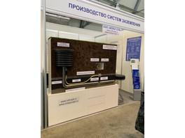 Первая выставка «ИННОПРОМ» в истории производителя систем заземления «ВОЛЬТ-СПБ» завершила свою работу