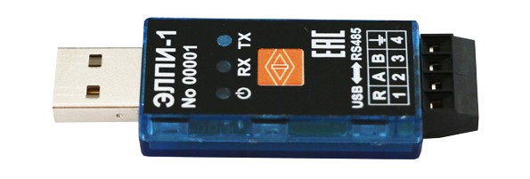 «Электроприбор» анонсирует старт продаж преобразователей интерфейсов USB/RS485 ЭЛПИ-1