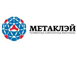 «МЕТАКЛЭЙ» представил научную работу на конференции: «XXIX Баховские чтения по радиационной химии»