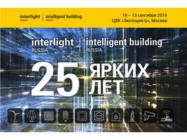 Светодизайн как в лучших европейских домах – рассказываем о спикерах выставки Interlight