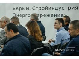 Конференция «Методы и стратегии получения выгодных заказов строительной компанией» пройдет в Симферополе 17-18 октября