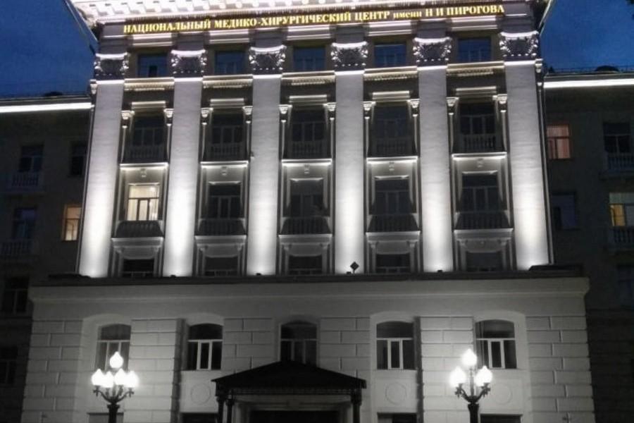 Компания XLight реализовала проект освещения НМХЦ им. Н.И. Пирогова
