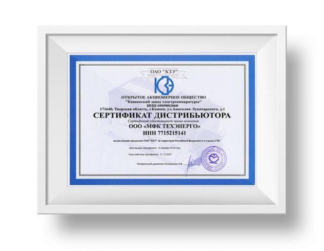 Компания «МФК ТЕХЭНЕРГО» объявляет скидки в июле на ряд продукции