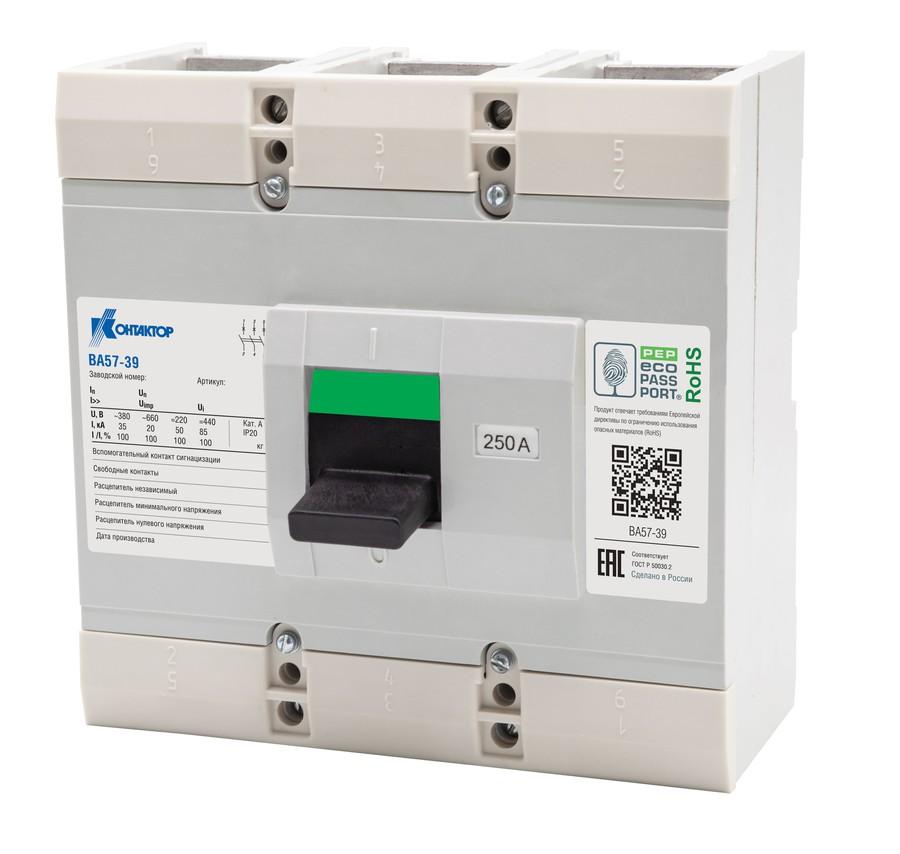 Новые автоматические выключатели Legrand помогут сократить энергопотребление на 25%