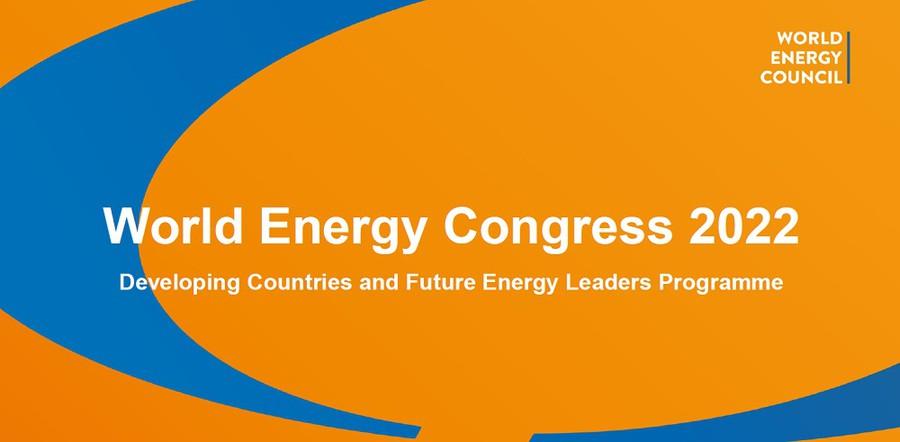 Мировой энергетический конгресс – 2022