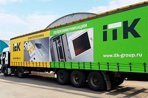 IEK GROUP отправила 10 тонн электротехнического оборудования на чемпионат мира WorldSkills Competition