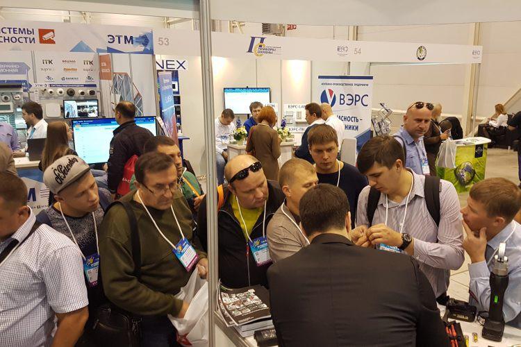 HAUPA примет участие в 29-ом Электротехническом Форуме ЭТМ в Самаре