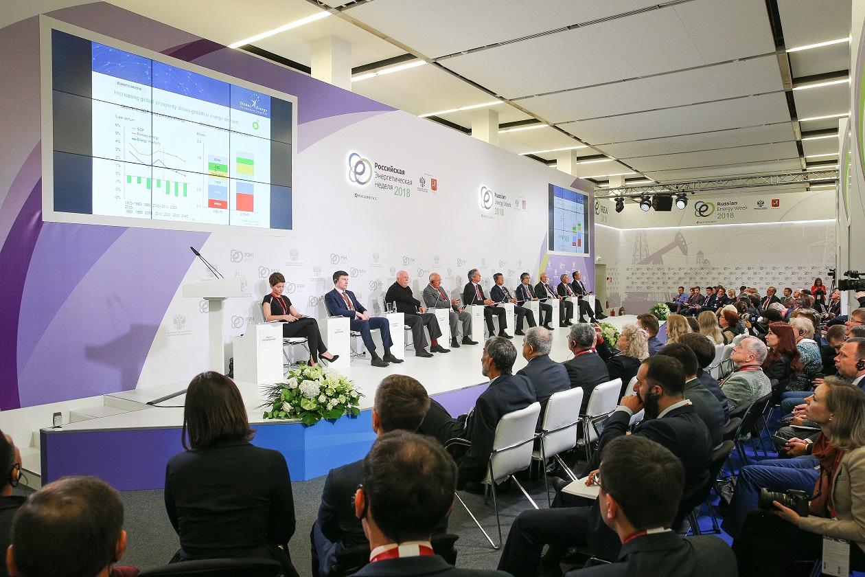 Сессия «Миссия выполнима: ответы науки на глобальные энергетические вызовы» пройдет на форуме РЭН-2019