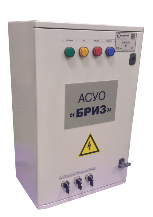 В ассортименте ЭТМ появилась продукция для управления освещением GALAD