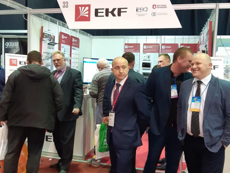 EKF на «Форуме электротехники и систем безопасности»