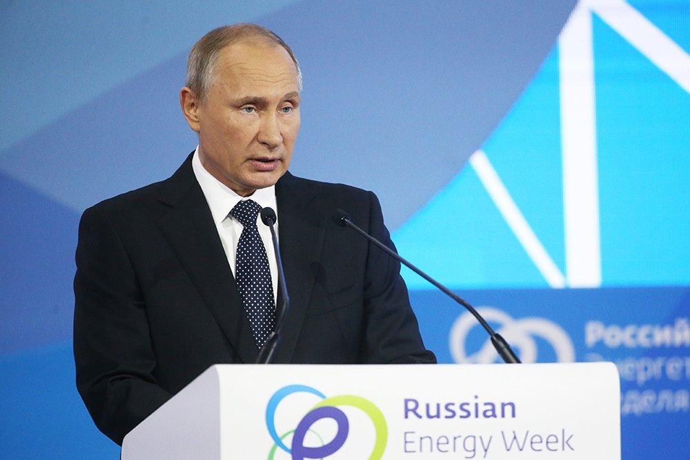 «НИПОМ» принял участие в мероприятиях «Российской энергетической недели»