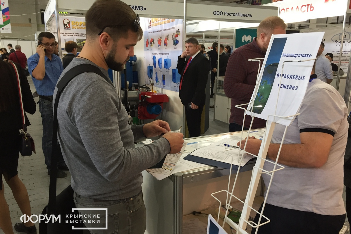 Подведены итоги строительной выставки «Крым. Стойиндустрия. Энергосбережение. Осень-2019» в Симферополе
