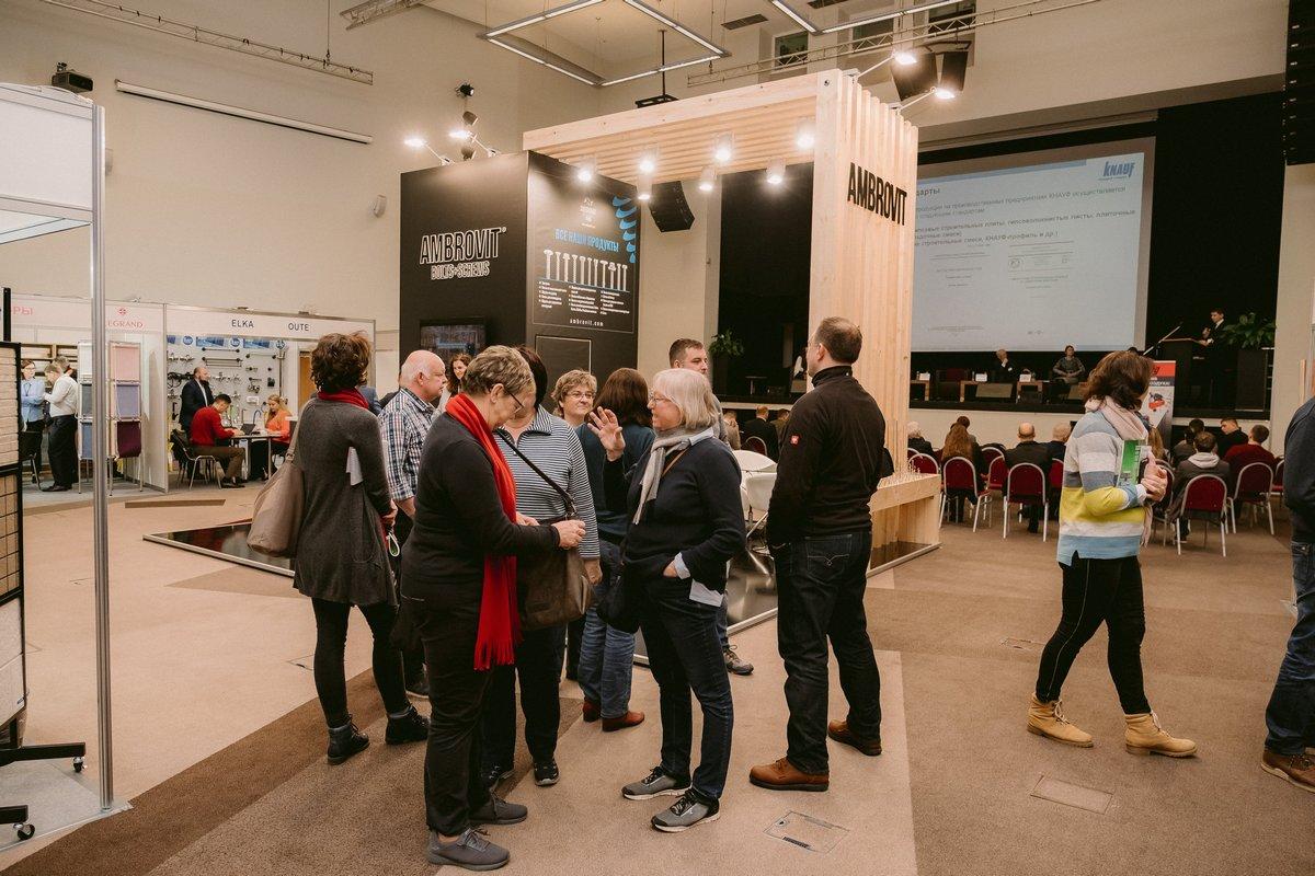 Экспозиция на выставке CITY BUILD RUSSIA 2019