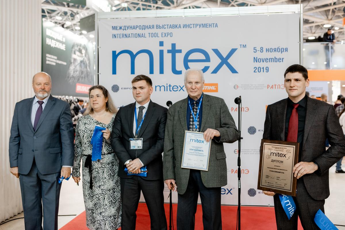 На прошлой неделе в Москве прошла международная выставка MITEX-2019