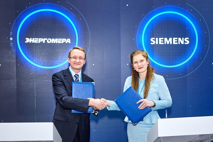 Соглашение о сотрудничестве АО «Энергомера» и компании «Сименс»