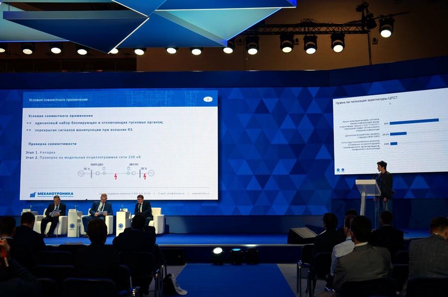 Представители НТЦ «Механотроника» приняли участие в деловой программе форума