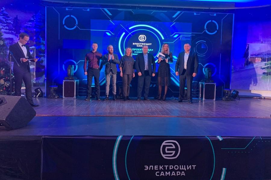 Компания Электрощит Самара поздравила сотрудников с Днём энергетика и подвела итоги 2019 года