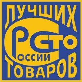 IGBT-модуль в корпусе MIDA победил в конкурсе «100 лучших товаров России»!