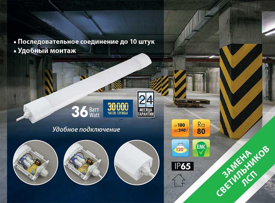 В конце прошлого года Uniel анонсировал новый светодиодный светильник ULT-V50
