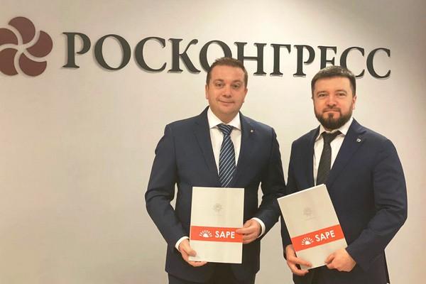 Фонд Росконгресс и АО «Электрификация» дорожная карта
