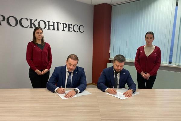Фонд Росконгресс и АО «Электрификация» подписали дорожную карту о реализации совместных планов по подготовке и проведению проекта SAPE